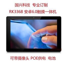 10寸高清安卓6.0触摸广告机 支持POE供电RK3368八核10点电容触摸
