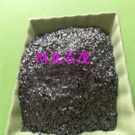 石茂厂家供应天然土状石墨粉 高导电石墨 人造石墨