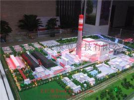 呼和浩特工业厂区沙盘|动态流水线模型制作