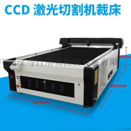 广州CCD亚克力激光切割机 自动寻边广告激光裁床