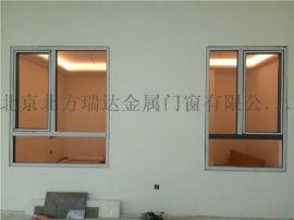 北京断桥铝门窗厂 品牌断桥铝封阳台 阳光房制作厂家