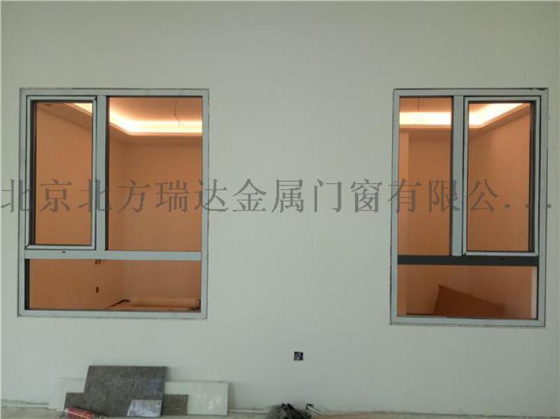 北京斷橋鋁門窗廠|品牌斷橋鋁封陽臺|陽光房製作廠家
