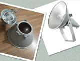 海洋王防震投光燈NTC9210