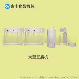 贵州豆腐机视频大全 多功能全自动豆腐机 厂家在哪