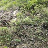 落石防护网@边坡落石防护网@边坡落石防护网厂家