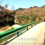 山西波形护栏厂家供应高速公路波形梁护栏板
