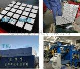 出口优质耐磨陶瓷橡胶复合衬板