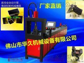 供应角钢、方管切断机械模具,数控全自动不锈钢冲弧机