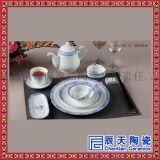 专业酒店西式摆台餐具套装 餐厅陶瓷碗筷骨碟 宴会专用