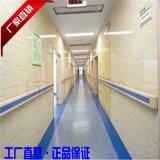 防撞扶手厂家,医院走廊扶手,靠墙通道防撞扶手