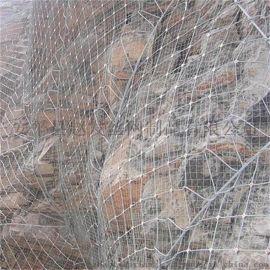 sns主动防护网单价@边坡主动防护网@主动防护网
