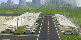 郑州膜结构遮阳雨棚厂家