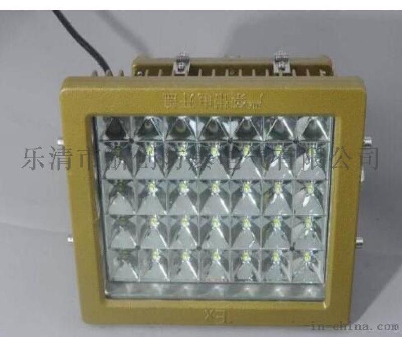 防爆吸顶LED投光灯 LED防爆灯厂家