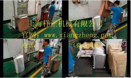 上海颗粒真空包装机厂家就选祥**牌好信誉高