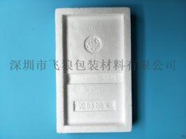 钢化膜专用包装泡沫fl5895泡沫盒