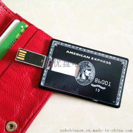 人性化名片u盘 创意造型 4GB 8GB 16GB名片式USB Car Usb 礼品u盘制造商