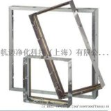 上海通風系統過濾器安裝框_固定安裝框報價