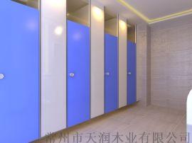卫生间隔断,抗贝特卫生间隔断,厕所卫生间隔断厂家