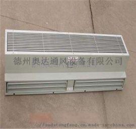 山东济南低噪音壁挂式新风换气机安装与日常维护