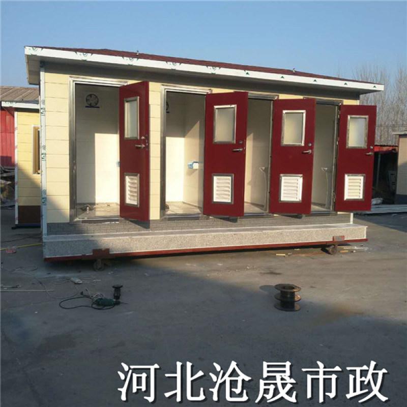 泰安环保厕所——四蹲位移动厕所厂家