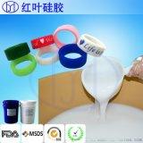 加成型環保型注射成型硅膠制品
