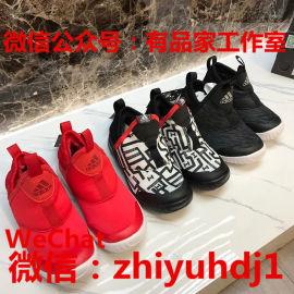 提供原单Adidas阿迪达斯小海马童鞋工厂直销货源