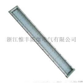 BLD95长条形LED防爆灯节能灯