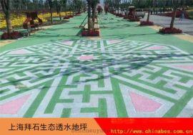 浙江寧波廣場|彩色透水混凝土|彩色透水混凝土廠家