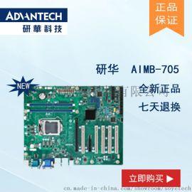 ATX 母板 AIMB-705