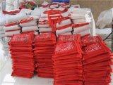 西安哪余有賣滅火毯,消防毯,滅火毯