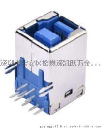 打印机接口 B型USB 3.0插板 90度DIP母座 鱼叉脚 传真机连接器