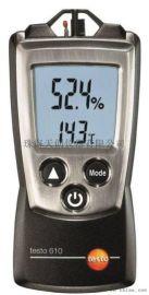 便携式温湿度仪 德图testo 610温湿度仪