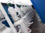 水喷射真空机组 环保型真空机组