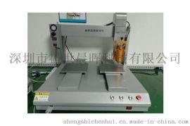 深圳厂家直销硅胶自动点胶机,桌面式自动油漆点胶机