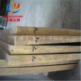 ZCuSn3Zn11Pb4锡青铜板材 中厚板