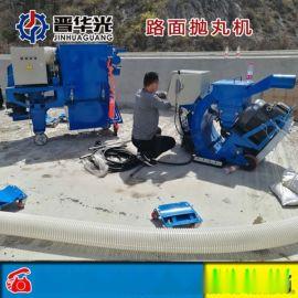云南昆明850型双头路面抛丸机高铁路面抛丸机