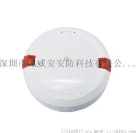 无线WIFI智能APP远程报警主机
