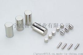 专业生产强力磁铁钕铁硼