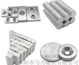 釹鐵硼強力磁鐵生產廠家 珠寶盒磁石