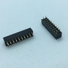 定制接插件大电流 贴片接插件 接插件连接器生产厂家
