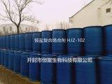 铵盐复合络合剂HJZ-102, 粘土稳定剂