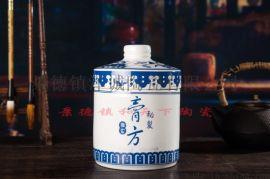 哪里可以定做陶瓷罐子厂家 景德镇膏方罐 茶叶罐