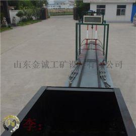 煤矿ZDC30-2.5跑车防护装置
