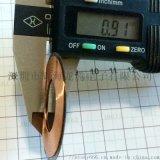 移动电源用超薄无线充电发射线圈厚0.9MM
