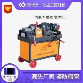 甘肃全自动直螺纹滚丝机生产厂家
