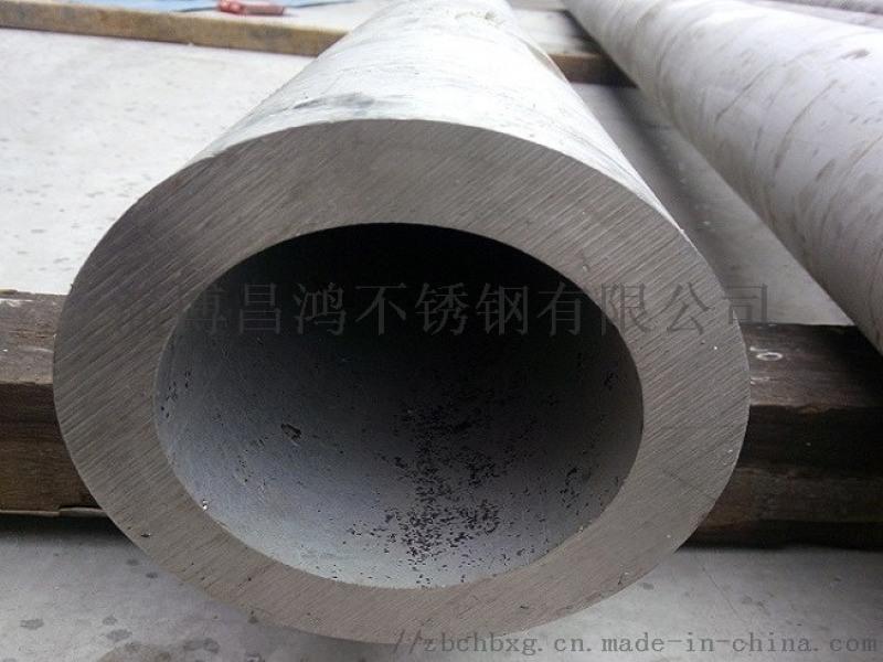 聊城304不鏽鋼無縫管 厚壁不鏽鋼管 現貨報價