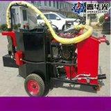 宁夏银川市沥青灌缝机手扶式路面灌缝机效率高