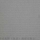 阿姆斯壯超微孔600x600/1200暗架鋁扣板