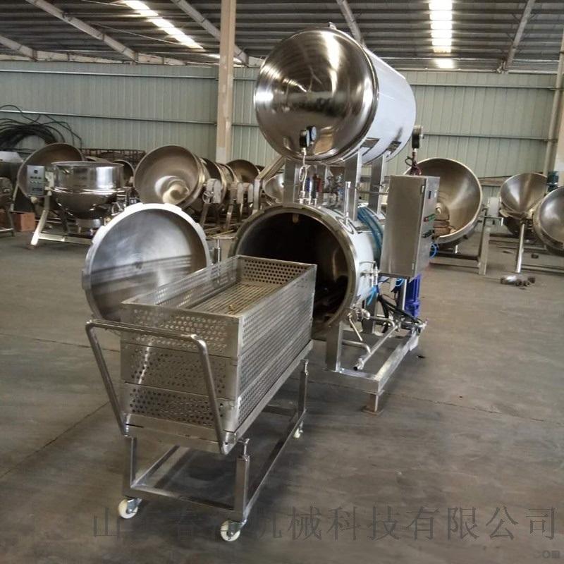 黄豆酱杀菌锅 蒸汽式高温高压杀菌锅
