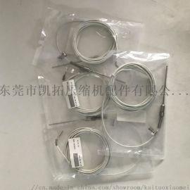 寿力空压机温度传感器 250039-909